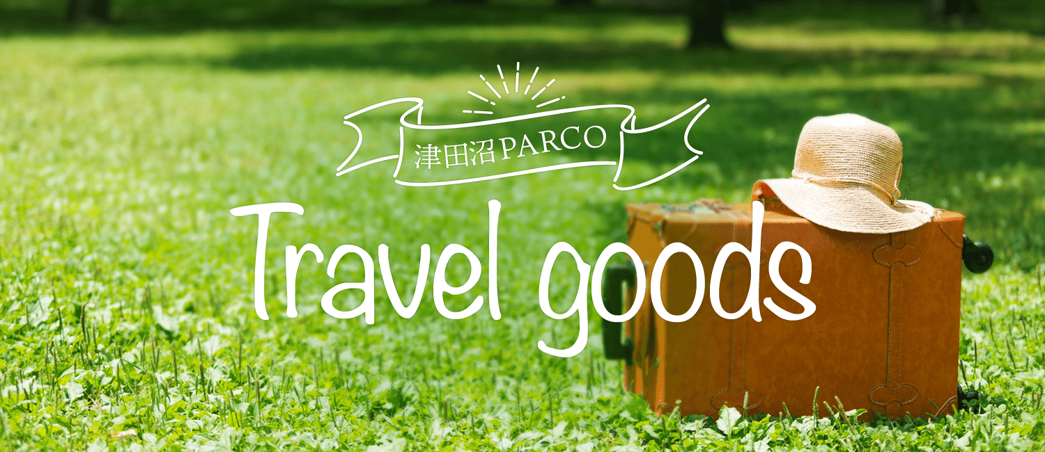 Travel goods|津田沼PARCO